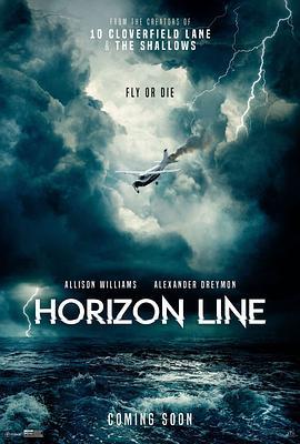 【空中謎航】Horizon Line--->極限生存