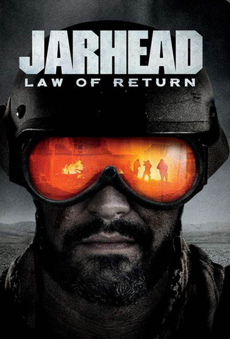 【鍋蓋頭4:回歸法制】Jarhead: Law of Return--->拯救盟友