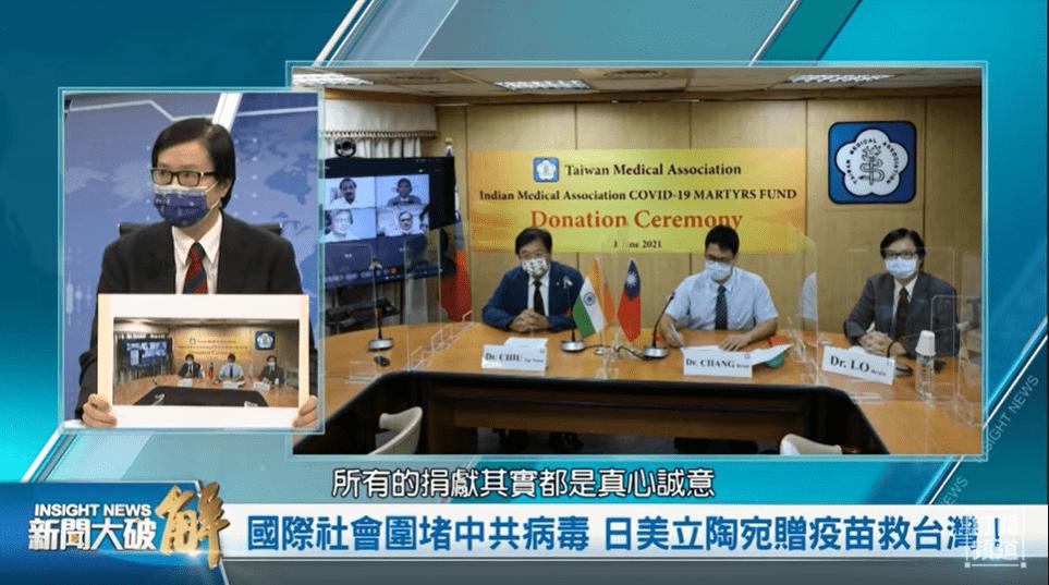 台灣是「疫苗乞丐」? 病毒源頭迷團,美國左派媒體與政界大轉彎 傳中共高官叛逃投誠揭密!?