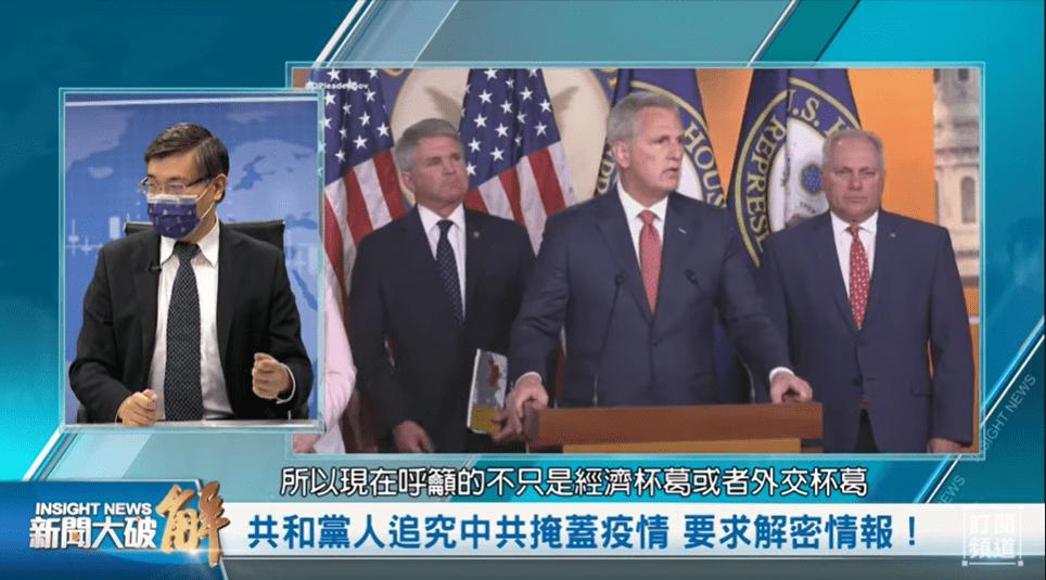 武漢情報即將大解密?美國內部大不同?!北京七一前扼殺蘋果 中共下一步?