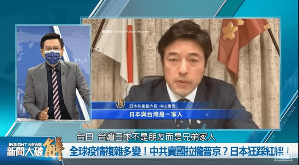 日本防衛副大臣說台灣日本不是朋友而是兄弟!台灣國產疫苗存亡關鍵 下一個護國產業