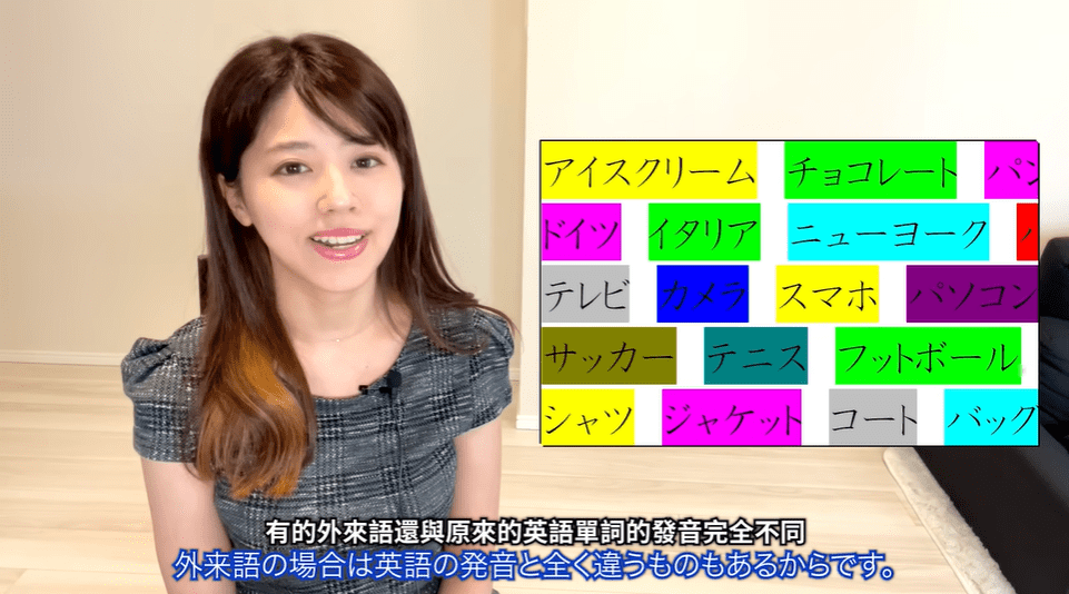 片假名太反人類,不想背?但是日本人最常用的這10個還是得記住!