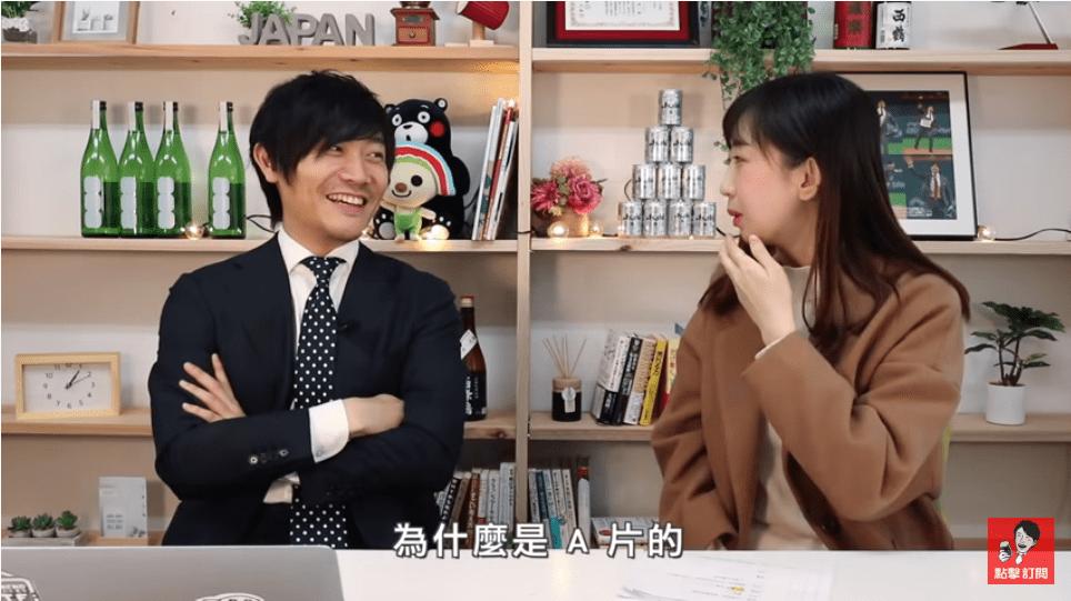 日本人聽到「LV」以為是 A 片?