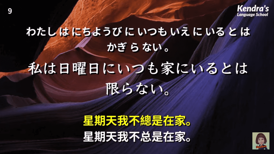 ◎日語口語聽力課程 [基礎篇]