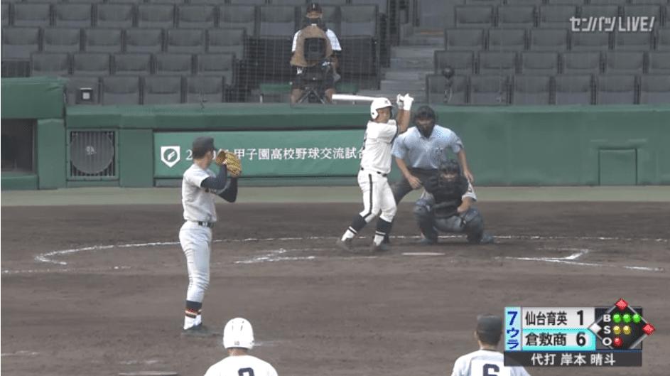 2020年甲子園高校野球交流試合