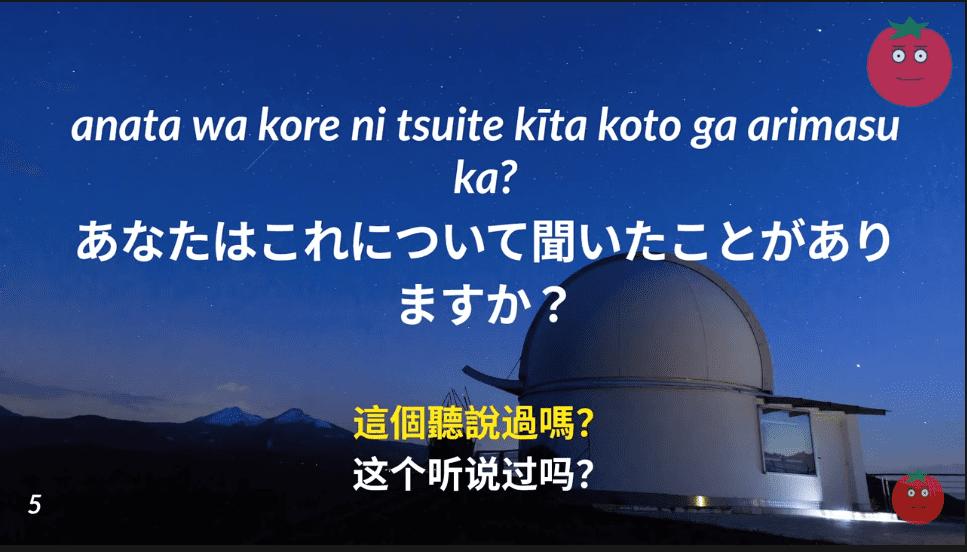 邊睡邊記!超有用日語口語700句