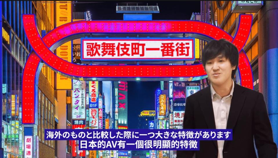 日本人帶你瞭解為什麼日本的AV會有馬賽克?