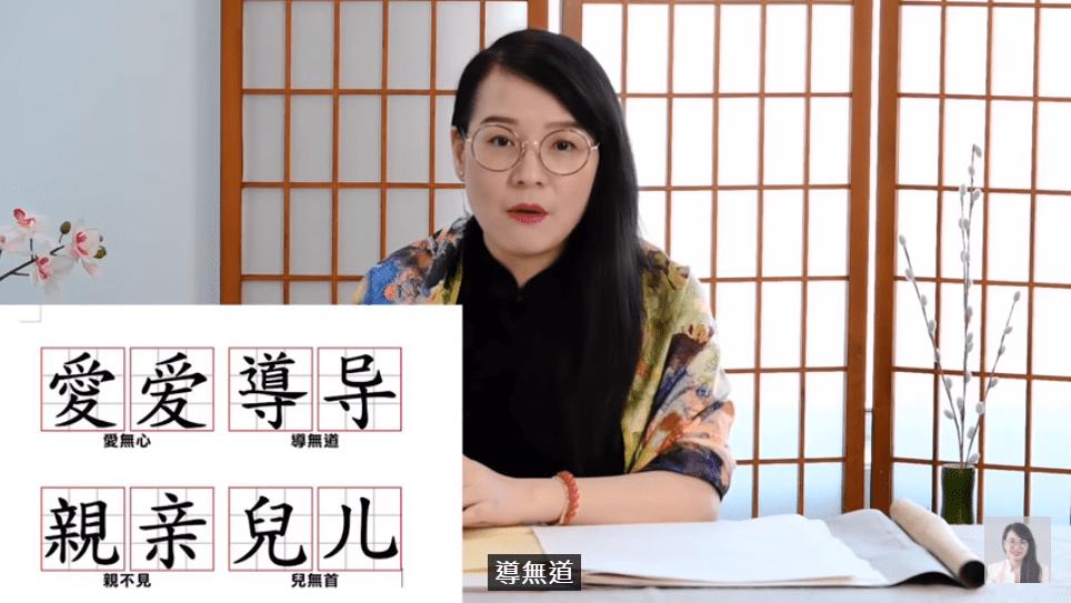 為什麼正體字是真正的漢字,中共簡化漢字包藏著怎樣的禍心?| 薇羽看世間