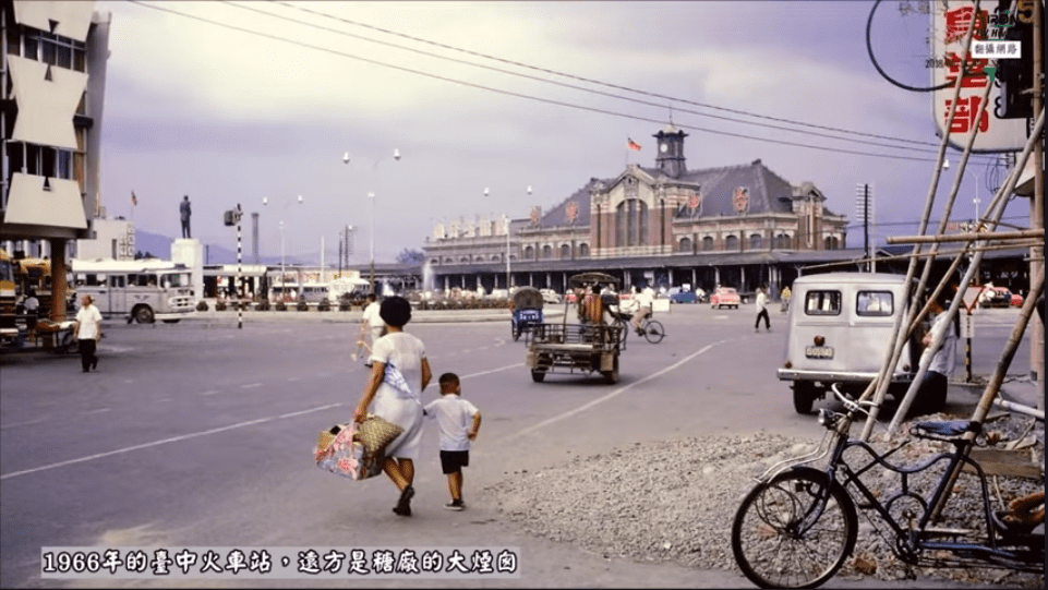 【回憶】1960~70年代的臺灣(1080p)