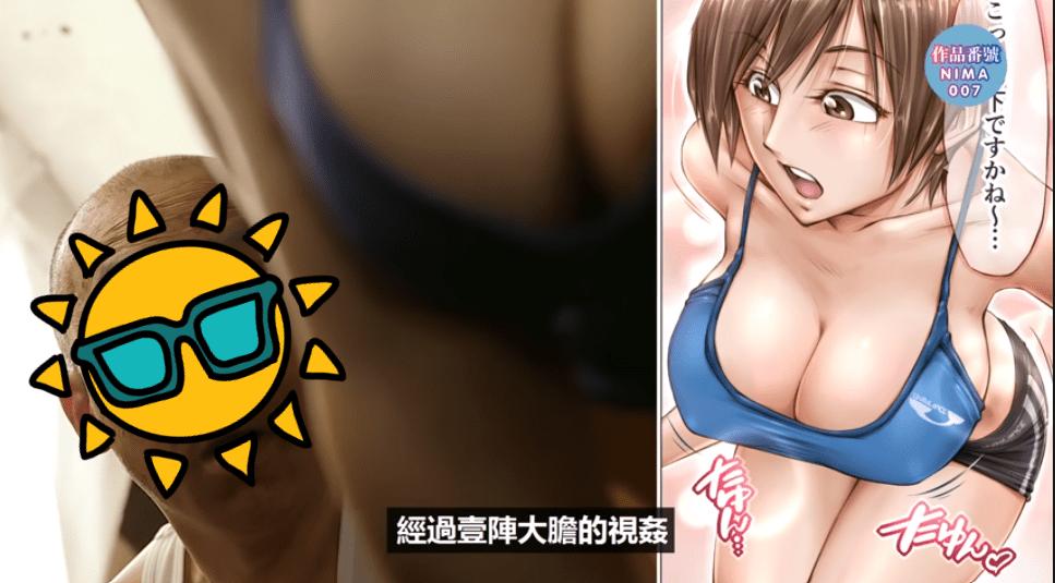 經典人氣漫畫改編AV五部  人気同人コミックを実写化!!