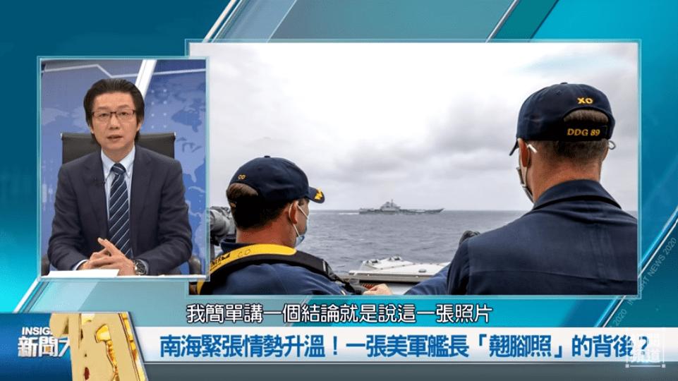拜登派來台的「老友們」是誰?緊張情勢升溫 台灣強化南海護土意志!