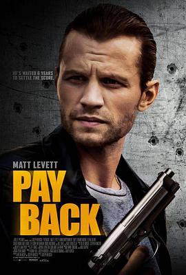 【危險人物 2021】Payback (2021)--->復仇行動