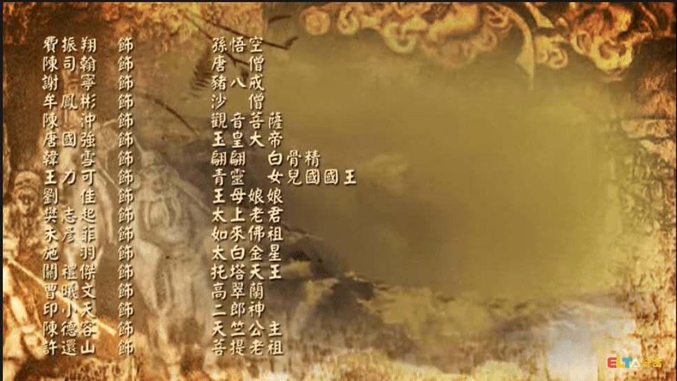 新西遊記 全劇 LIVE - 1-52集24H馬拉松連播