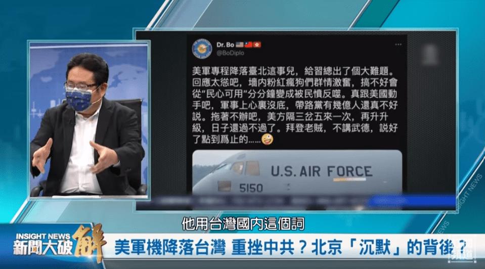 美軍C-17軍機降落台灣 北京「沉默」的背後?關鍵時刻台灣要有關鍵認識!