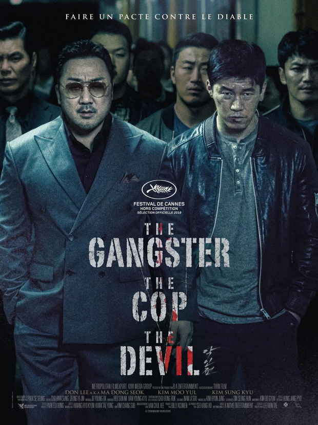 【極惡對決】악인전 The Gangster, the Cop, the Devil--->分秒必爭