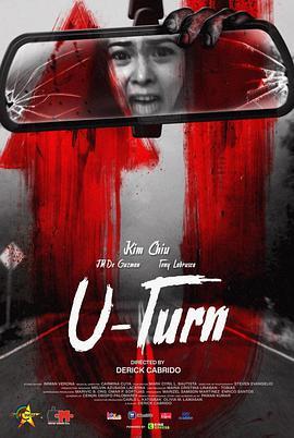 【不可掉頭】U-Turn--->惡鬼出沒