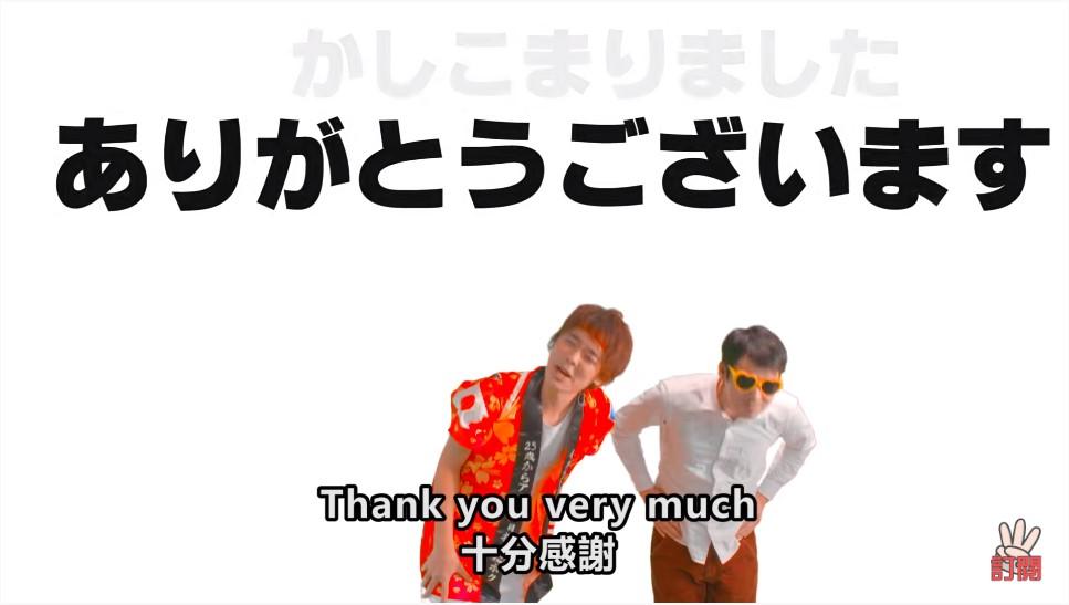 ◎唱歌學日文『學學日文之歌』
