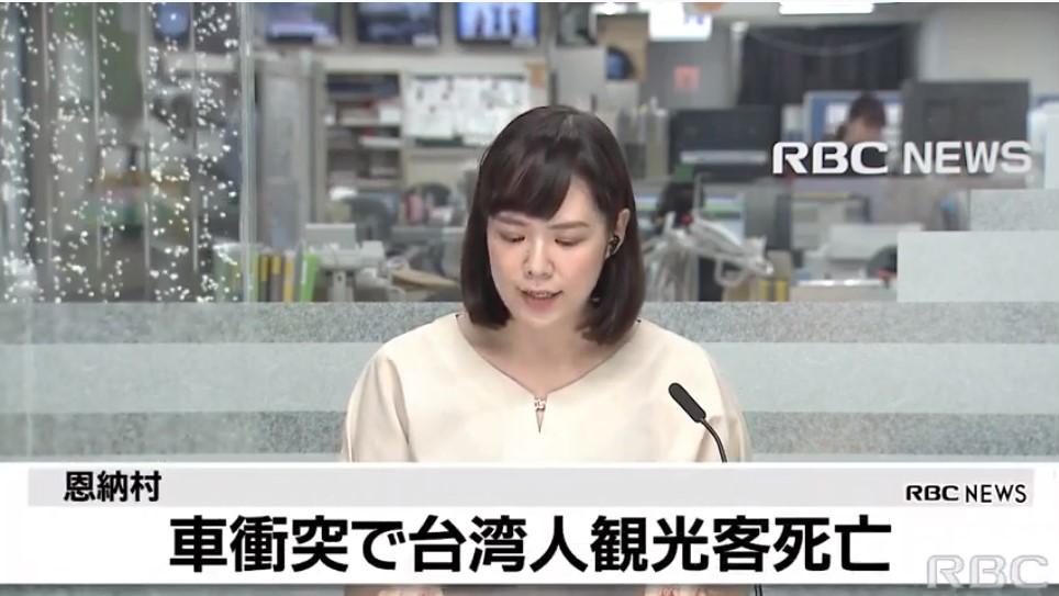 {NEWS} 台灣人在沖繩自駕發生嚴重車禍 20190926