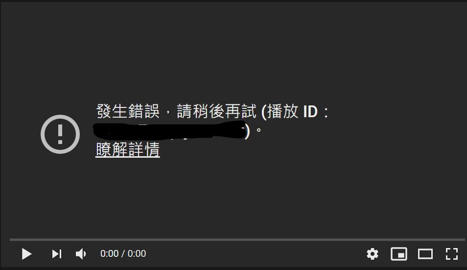 YouTube居然掛掉了!全球大當機 原因不明(已修復)