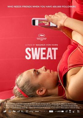【漂亮寶貝直播中】Sweat--->身不由己